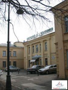 23 марта состоится конференция посвященная 20-ти летию КардиоКлиники
