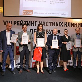 Журнал «Город 812» наградил КардиоКлинику как победителя в рейтинге «Лучшие частные клиники Санкт – Петербурга»