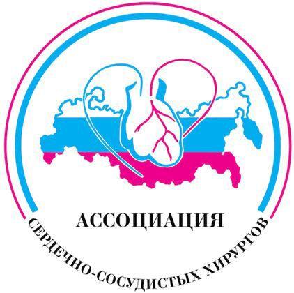 Генеральный директор и главный врач КардиоКлиники Екатерина Викторовна Борисова посетила Пятую Всероссийскую школу с международным участием «Визуализация в кардиологии и кардиохирургии»