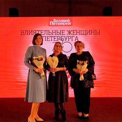 Рейтинг «Влиятельные женщины Петербурга»
