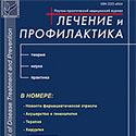 К вопросу о нефропротективном эффекте пульс-терапии глюкокортикоидами в практике ургентных кардиоваскулярных вмешательств