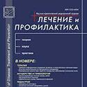 Нозокомиальный протезный инфекционный эндокардит: фокус на эпидермальный стафилококк